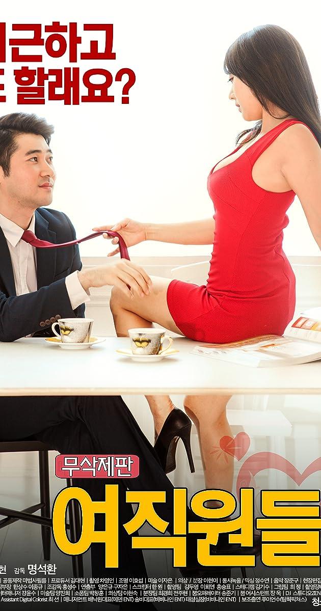 Image Yeo-jik-won-deul: Jik-jang-yeon-ae-sa