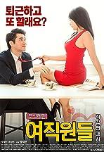 Yeo-jik-won-deul: Jik-jang-yeon-ae-sa