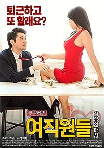 Latest Movies Video Download Yeo Jik Won Deul Jik Jang Yeon Ae Sa