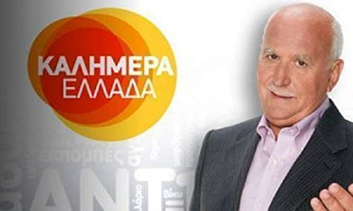 Hollywood movies direct downloads Kalimera Ellada Greece [QHD]