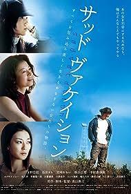 Sad Vacation (2007)