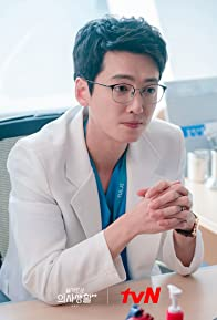 Primary photo for Jung Kyung-ho