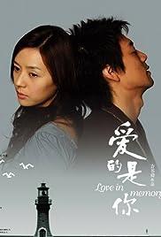 Love in Memory Poster