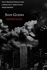 Shin Gojira awakening movie in hindi dubbed download