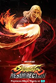 street fighter alpha the animated movie พากย์ไทย