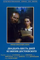 Twenty Six Days from the Life of Dostoyevsky