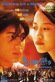 Sang yat doh luen si (1997)