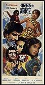 Balak Aur Janwar (1975) Poster