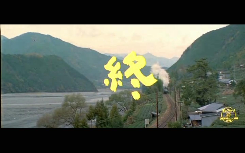 Otoko wa tsurai yo: Uwasa no Torajirô (1978)