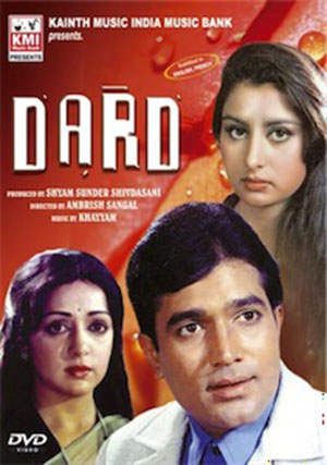 Rajesh Khanna Dard (Conflict of Emotions) Movie