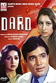 Dard (Conflict of Emotions) Poster