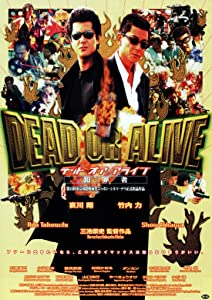 Dead or Alive tamil pdf download
