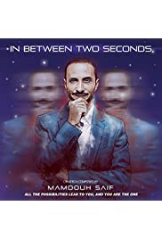 Mamdouh Saif's in between two seconds
