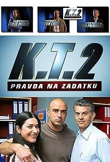 Krim tim 2 (2008–2009)