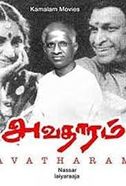 Avathaaram Poster
