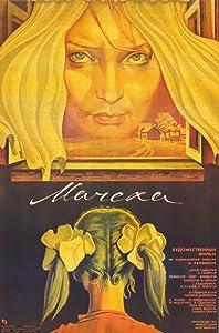 Movie adult download Machekha by Roman Balayan [640x360]