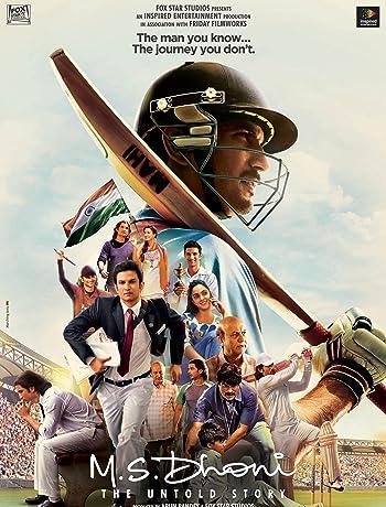 M.S. Dhoni: The Untold Story (2016) 1080p
