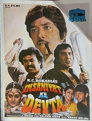 Insaniyat Ke Devta movie, song and  lyrics