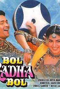 Primary photo for Bol Radha Bol