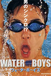 Waterboys (2001) Poster - Movie Forum, Cast, Reviews