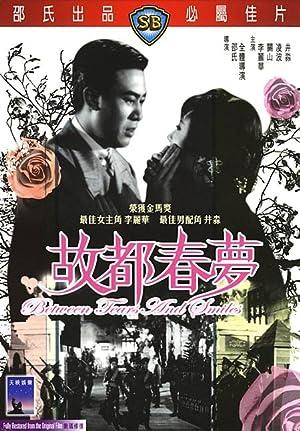 Yanyan Chen Xin ti xiao yin yuan Movie