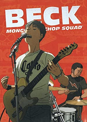 Where to stream Beck: Mongolian Chop Squad