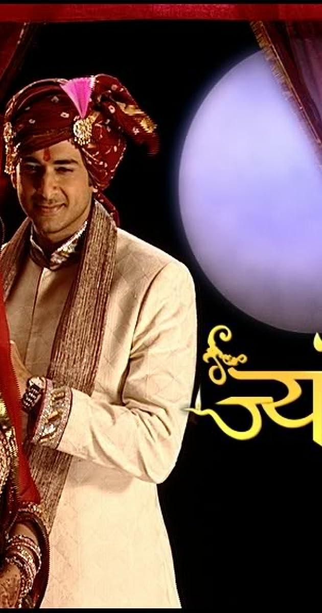 Jyoti Tv Series 2009 2011 Full Cast Crew Imdb 'prem bandhan serial (dangal tv)': jyoti tv series 2009 2011 full cast