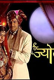 Jyoti Tv Series 2009 2011 Imdb Catering to the urban and rural population, dangal has great shows for a. jyoti tv series 2009 2011 imdb