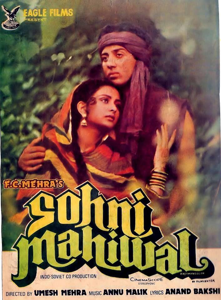 Sohni Mahiwal (1984) Hindi 720p HDRip x264 1.2GB