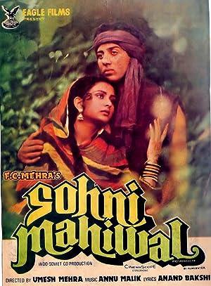 Tanuja Sohni Mahiwal Movie