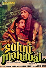 Sohni Mahiwal(1984) Poster - Movie Forum, Cast, Reviews