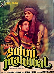 Download hindi movie Sohni Mahiwal