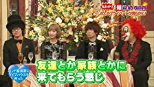 Episode dated 27 October 2014