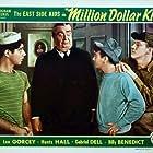 David Durand, Leo Gorcey, Robert Greig, and Huntz Hall in Million Dollar Kid (1944)