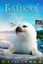 Baikal: Amazing Adventures of Yuma