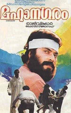 Mammootty Mahanagaram Movie