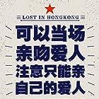 Gang jiong (2015)