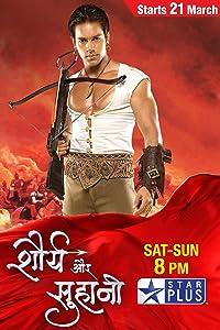 Téléchargements pour les films mp4 Shaurya Aur Suhani - Épisode #1.42 (2009) [1080pixel] [320p] [hdv], Shaji Chaudhary, Rohit Purohit, Manish Wadhwa, Lilliput