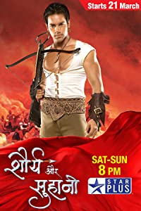 Google movies store Shaurya Aur Suhani: Episode #1.22  [HD] [640x320] [420p]