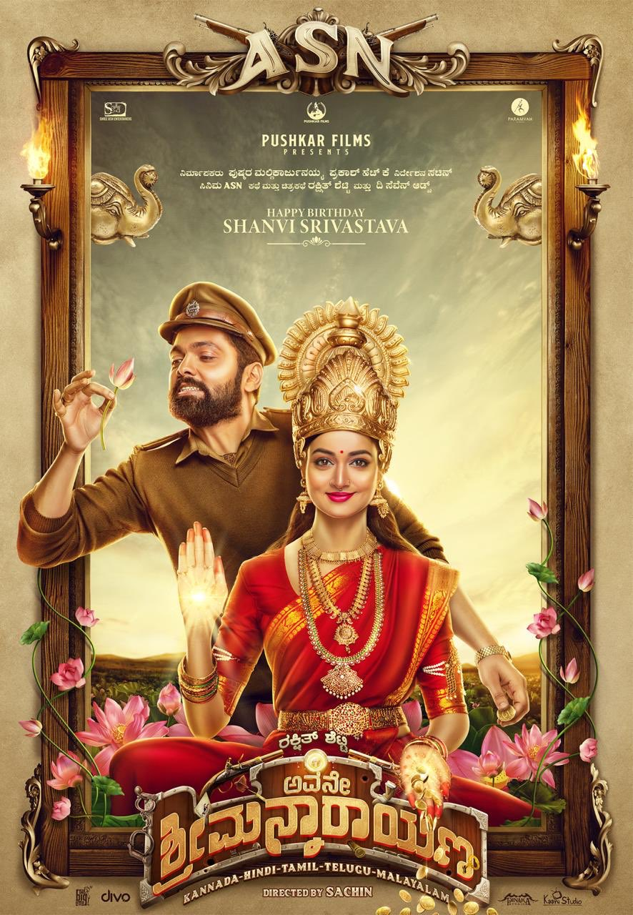 Avane Srimannarayana (2019) Hindi ORG Dual Audio UNCUT HDRip 600MB Download