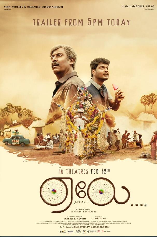 Aelay (2021) Tamil 720p HEVC HDRip x265 AAC ESubs Full  (750MB)  Full Movie Download