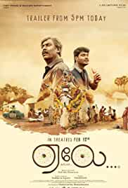 Aelay (2021) HDRip Tamil Full Movie Watch Online Free