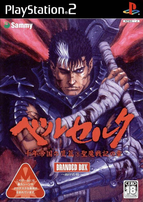 Berserk Millennium Falcon Hen Seima Senki No Sho Video Game 2004