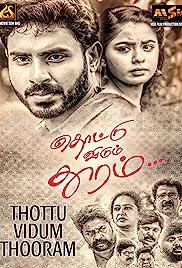 Thottu Vidum Thooram (Tamil)