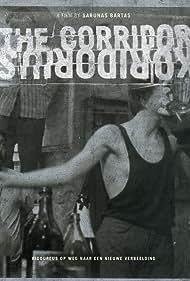 Koridorius (1995)