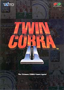 Twin Cobra 2 full movie hd 1080p