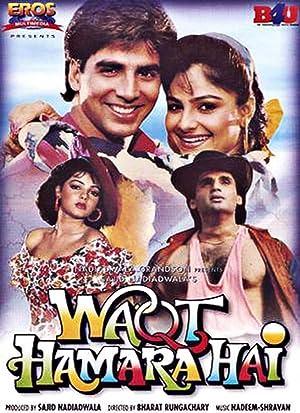 Waqt Hamara Hai movie, song and  lyrics