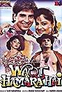 Waqt Hamara Hai (1993) Poster