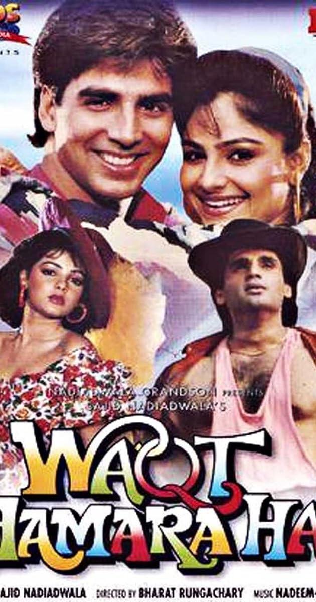Waqt hamara hai [1993] akshay kumar | suniel shetty | mamta.
