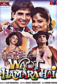 Waqt Hamara Hai Poster